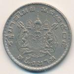 Таиланд, 1 бат (1962 г.)