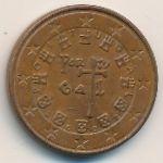 Португалия, 5 евроцентов (2002 г.)