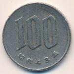 Япония, 100 иен (1968 г.)
