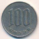 Япония, 100 иен (1977 г.)