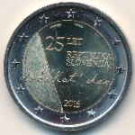 Словения, 2 евро (2016 г.)