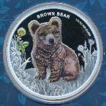 Тувалу, 50 центов (2013 г.)