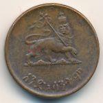 Эфиопия, 1 цент (1936 г.)