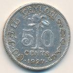 Цейлон, 50 центов (1927 г.)