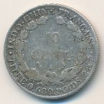 Французский Индокитай, 10 центов (1927–1929 г.)