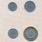 Камбоджа, Набор монет (1998 г.)
