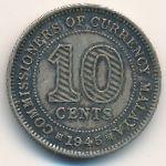 Малайя, 10 центов (1945 г.)