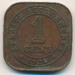 Стрейтс-Сетлментс, 1 цент (1920 г.)