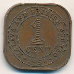 Малайя и Британское Борнео, 1 цент (1956 г.)