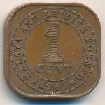Малайя и Британское Борнео, 1 цент (1961 г.)