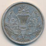 Гватемала, 1 песо (1868 г.)