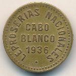 Кабо Бланко, 0,05 боливара (1936 г.)