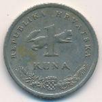 Хорватия, 1 куна (1993–2009 г.)