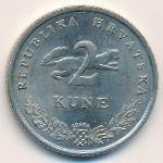 Хорватия, 2 куны (1993–2009 г.)