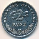 Хорватия, 2 куны (2007–2009 г.)