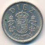 Испания, 10 песет (1983–1984 г.)