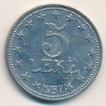Албания, 5 лек (1947–1957 г.)