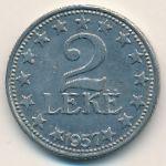 Албания, 2 лека (1957 г.)