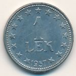Албания, 1 лек (1957 г.)