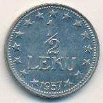 Албания, 1/2 лека (1957 г.)
