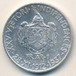 Албания, 1 франг ар (1937 г.)