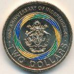 Соломоновы острова, 2 доллара (2018 г.)