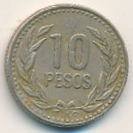 Колумбия, 10 песо (1989 г.)