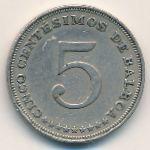 Панама, 5 сентесимо (1966 г.)