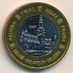Бельгия, 1 евро (1997 г.)