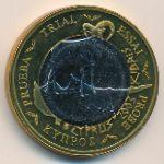 Кипр, 1 евро (2003 г.)
