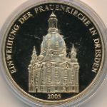 Медали, Медаль (2005 г.)