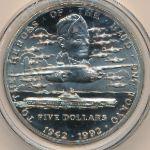 Маршалловы острова, 5 долларов (1992 г.)