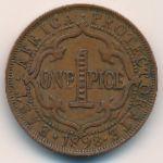 Восточная Африка, 1 пайса (1898–1899 г.)