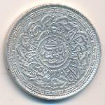 Хайдарабад, 1 рупия (1911 г.)