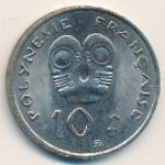 Французская Полинезия, 10 франков (2006 г.)