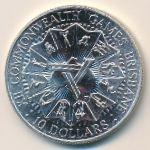 Австралия, 10 долларов (1982 г.)