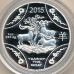 Австралия, 1 доллар (2015 г.)