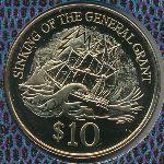 Новая Зеландия, 10 долларов (1996 г.)
