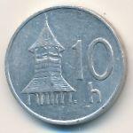 Словакия, 10 гелеров (1993–1994 г.)
