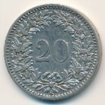 Швейцария, 20 раппенов (1883–1920 г.)