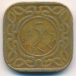 Суринам, 5 центов (1962–1972 г.)