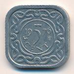 Суринам, 5 центов (1976–1980 г.)