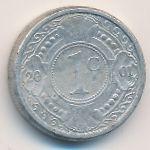 Антильские острова, 1 цент (2001 г.)
