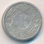 Антильские острова, 1 цент (1994 г.)