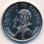 Панама, 1/10 бальбоа (2001–2017 г.)