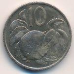 Острова Кука, 10 центов (1973 г.)