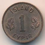 Исландия, 1 эйрир (1946–1966 г.)