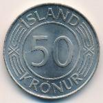 Исландия, 50 крон (1980 г.)
