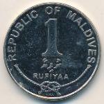 Мальдивы, 1 руфия (2007 г.)