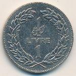 Ливан, 1 ливр (1980 г.)